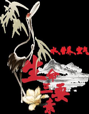 云之家圖片20180131134306.png